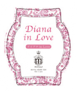 Diana in Love