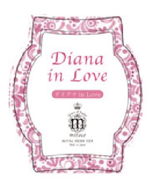 Diana in Love(ダイアナ イン ラブ)ティーバック30個入