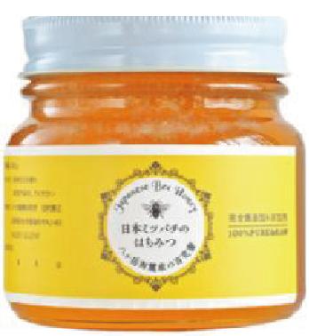 【八ヶ岳産 100%純粋】 日本ミツバチのハチミツ (100gお試しサイズ)